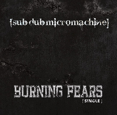 SDMM BURNING FEARS new Single out now!